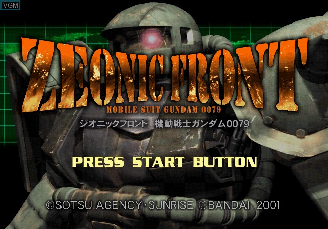 Title screen of the game Zeonic Front - Kidou Senshi Gundam 0079 on Sony Playstation 2