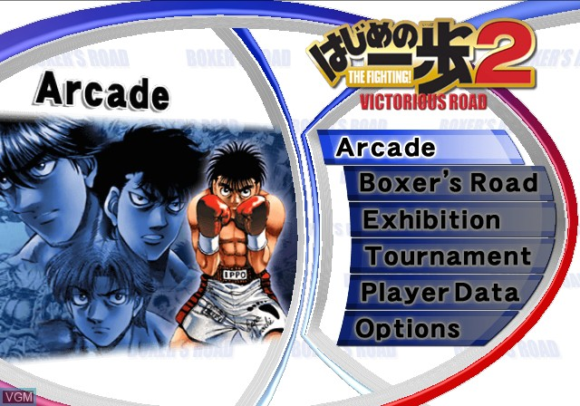 Title screen of the game Hajime no Ippo 2 - Victorious Road on Sony Playstation 2