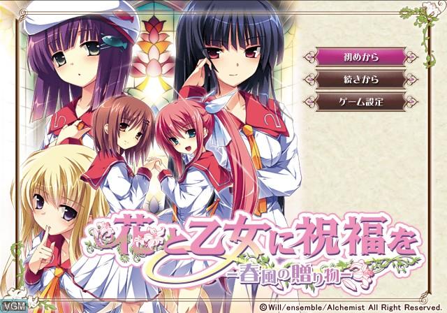 Title screen of the game Hana to Otome ni Shukufuku o - Harukaze no Okurimono on Sony Playstation 2
