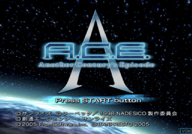 Title screen of the game A.C.E. - Another Century's Episode on Sony Playstation 2