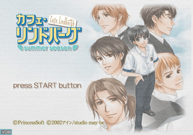 Title screen of the game Cafe Lindbergh - Summer Season on Sony Playstation 2