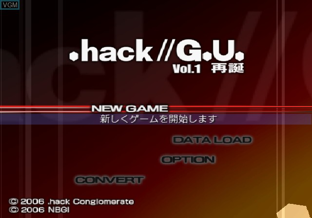 Title screen of the game .hack//G.U. Vol. 1 - Saitan on Sony Playstation 2