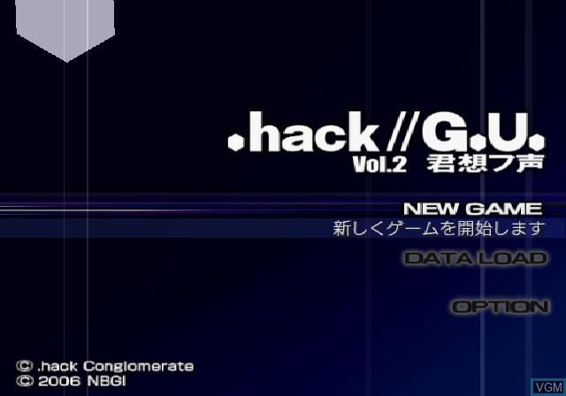 Title screen of the game .hack//G.U. Vol. 2 - Kimi Omou Koe on Sony Playstation 2