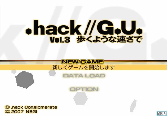 Title screen of the game .hack//G.U. Vol. 3 - Aruku Youna Hayasa de on Sony Playstation 2
