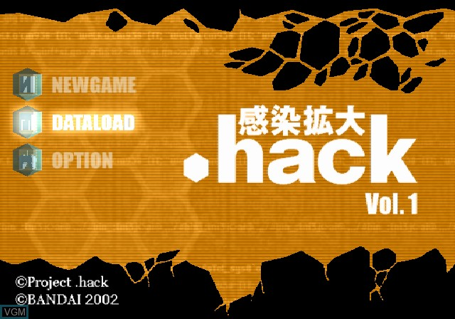Title screen of the game .hack//Kansen Kakudai Vol. 1 on Sony Playstation 2
