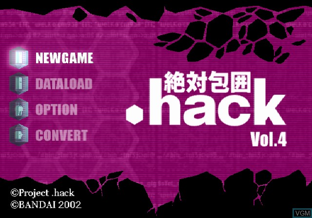 Title screen of the game .hack//Zettai Houi Vol. 4 on Sony Playstation 2