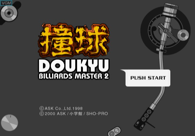 Title screen of the game Doukyu Billiard Master 2 on Sony Playstation 2