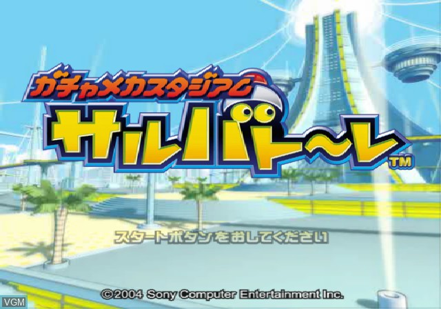 Title screen of the game Gacha Mecha Stadium Saru Battle on Sony Playstation 2