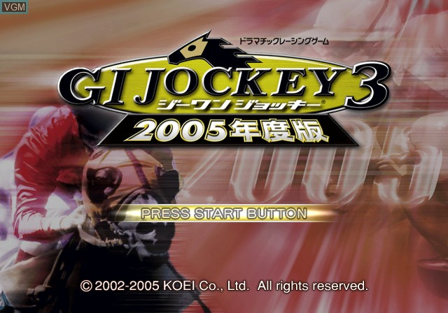 Title screen of the game G1 Jockey 3 2005 Nendoban on Sony Playstation 2