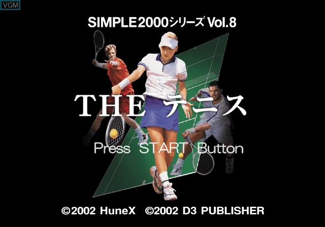 Title screen of the game Simple 2000 Series Vol. 8 - The Tennis on Sony Playstation 2