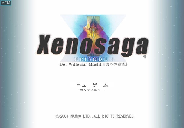 Title screen of the game Xenosaga Episode I - Chikara e no Ishi on Sony Playstation 2