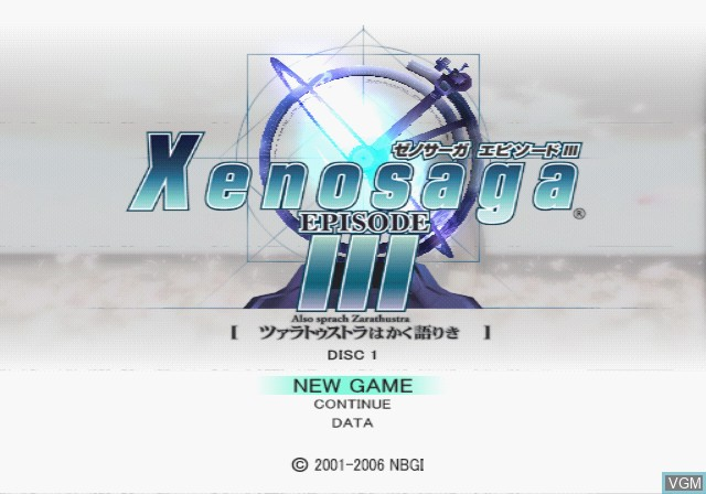 Title screen of the game Xenosaga Episode III - Zarathustra wa Kaku Katariki on Sony Playstation 2