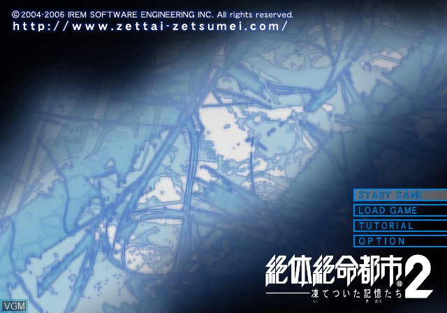 Title screen of the game Zettaizetsumei Toshi 2 - Itetsuita Kiokutachi on Sony Playstation 2