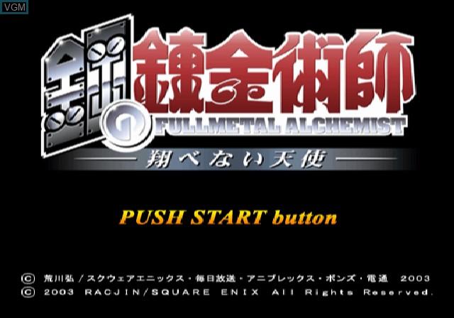 Title screen of the game Hagane no Renkinjutsushi - Tobenai Tenshi on Sony Playstation 2
