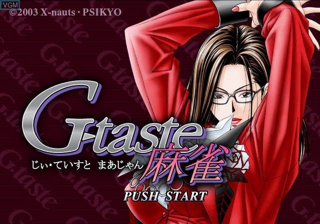 Title screen of the game G-Taste Mahjong on Sony Playstation 2