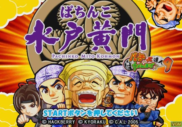 Title screen of the game Pachinko Mitokoumon - Pachitte Chonmage Tatsujin 9 on Sony Playstation 2