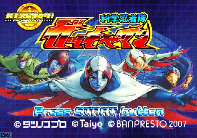 Title screen of the game Pachi-Slot King! Kagaku Ninja-Tai Gatchaman on Sony Playstation 2