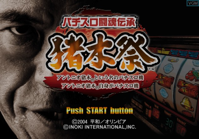 Title screen of the game Pachi-Slot Toukon Denshou on Sony Playstation 2