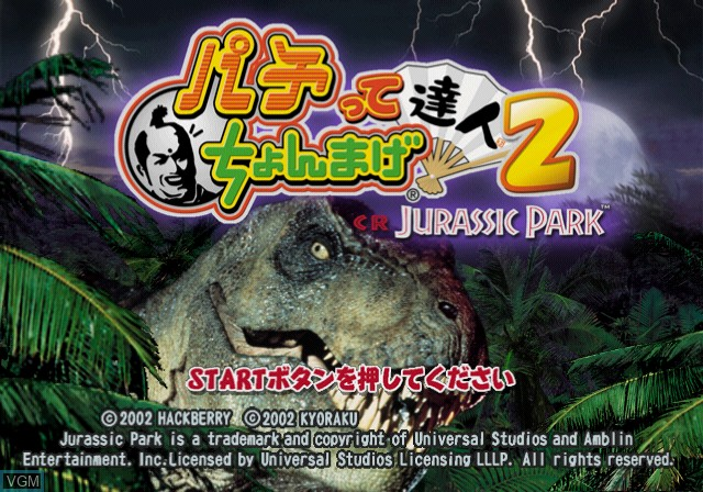 Title screen of the game Pachitte Chonmage Tatsujin 2 - CR Jurassic Park on Sony Playstation 2