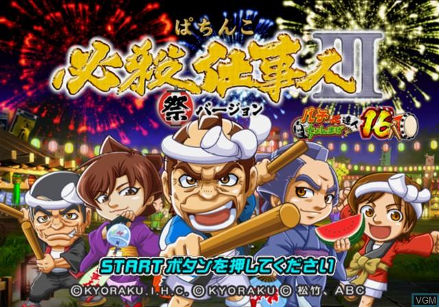 Title screen of the game Pachitte Chonmage Tatsujin 16 - Pachinko Hissatsu Shigotonin III - Matsuri Version on Sony Playstation 2