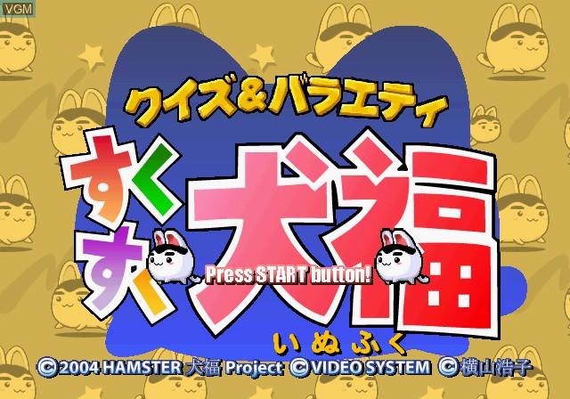 Title screen of the game Quiz & Variety SukuSuku Inufuku 2 - Motto SukuSuku on Sony Playstation 2
