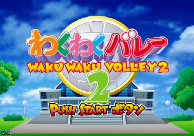 Title screen of the game Waku Waku Volley 2 on Sony Playstation 2