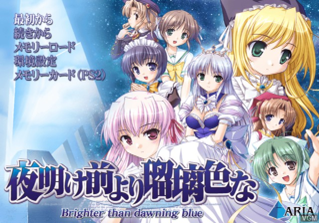 Title screen of the game Yoake Mae Yori Ruriiro na - Brighter than Dawning Blue on Sony Playstation 2
