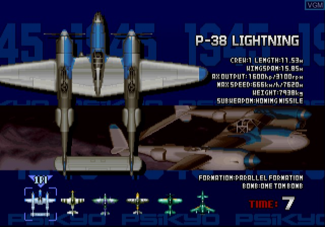 Menu screen of the game 1945 I&II The Arcade Games on Sony Playstation 2