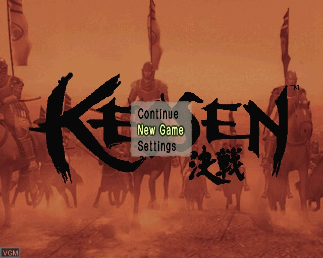 Menu screen of the game Kessen on Sony Playstation 2