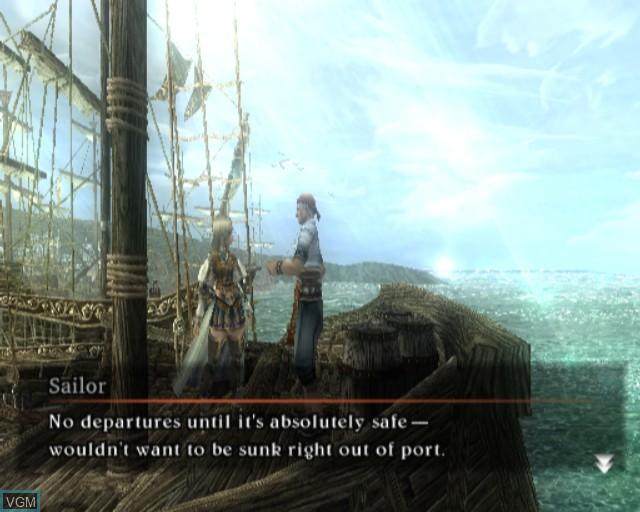 Menu screen of the game Valkyrie Profile 2 - Silmeria on Sony Playstation 2