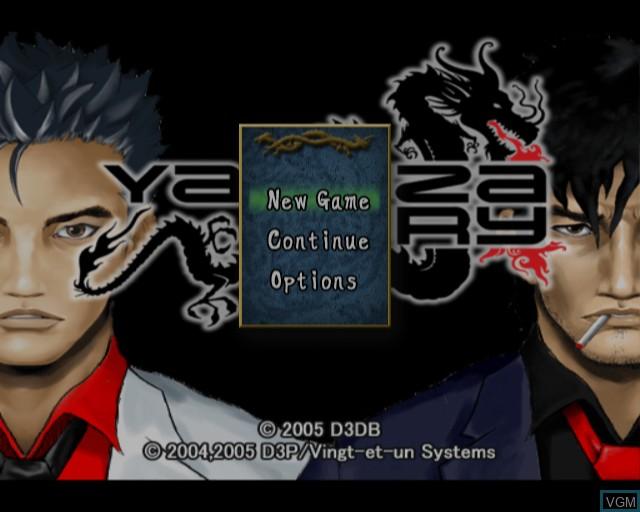Menu screen of the game Yakuza Fury on Sony Playstation 2