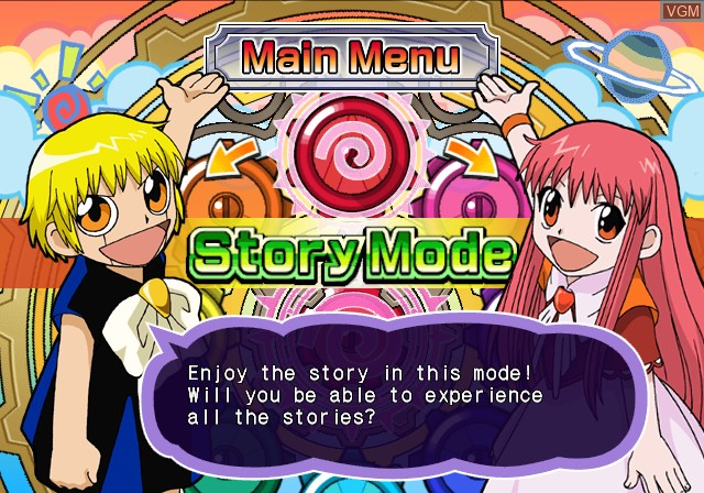Menu screen of the game Zatch Bell! Mamodo Battles on Sony Playstation 2