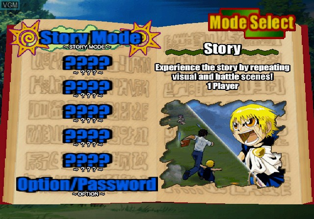 Menu screen of the game Zatch Bell! Mamodo Fury on Sony Playstation 2