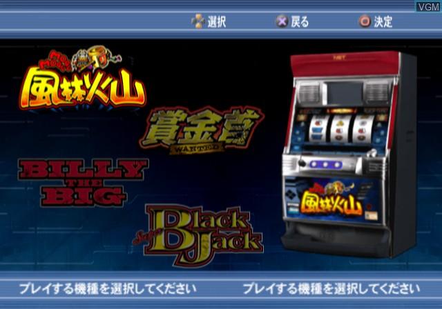 Menu screen of the game Rakushou! Pachi-Slot Sengen on Sony Playstation 2