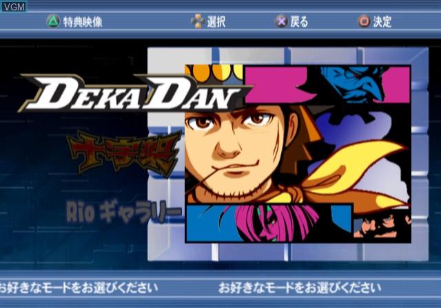 Menu screen of the game Rakushou! Pachi-Slot Sengen 2 on Sony Playstation 2