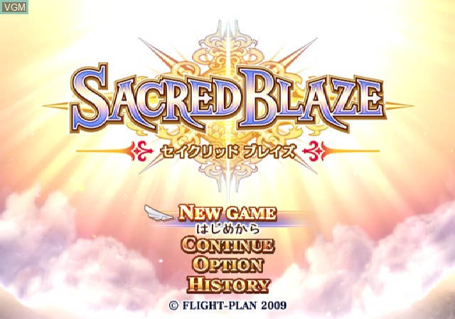 Menu screen of the game Sacred Blaze on Sony Playstation 2