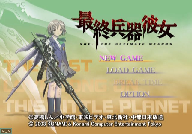Menu screen of the game Saishuu Heiki Kanojo on Sony Playstation 2