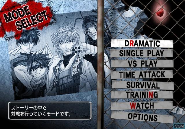 Menu screen of the game Saiyuki Reload - Gunlock on Sony Playstation 2