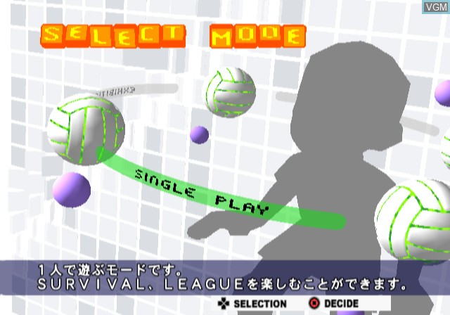 Menu screen of the game Simple 2000 Series Vol. 41 - The Volleyball on Sony Playstation 2