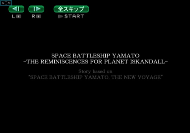 Menu screen of the game Uchuu Senkan Yamato - Iscandar he no Tsuioku on Sony Playstation 2