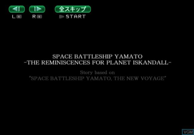 Menu screen of the game Uchuu Senkan Yamato - Iscandar he no Tsuioku on Sony Playstation 2