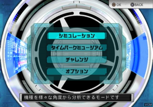 Menu screen of the game Yamasa Digi World 3 on Sony Playstation 2