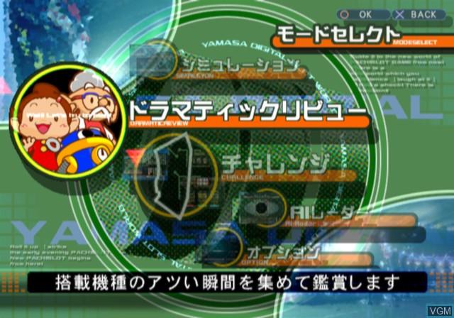 Menu screen of the game Yamasa Digi World SP - Neo Magic Pulsar XX on Sony Playstation 2