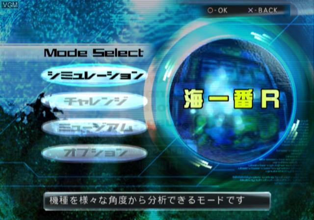 Menu screen of the game Yamasa Digi World SP - Umi Ichiban R on Sony Playstation 2