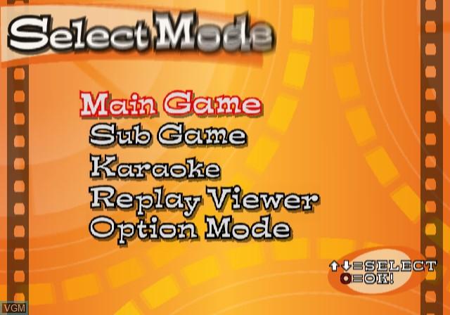 Menu screen of the game Yoake no Mariko 2nd Act on Sony Playstation 2