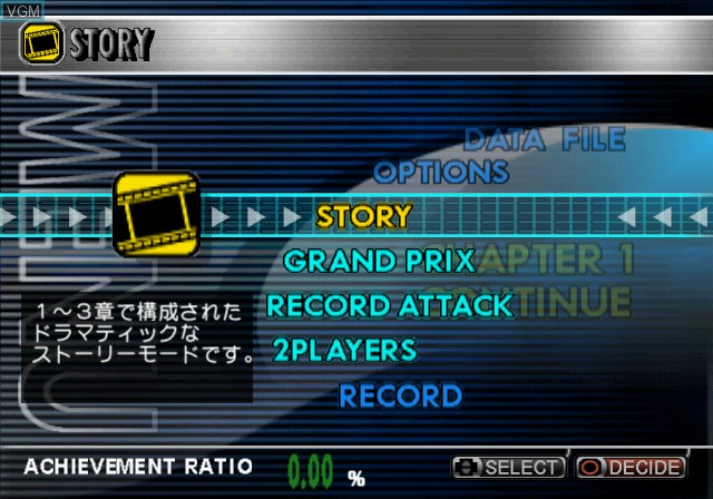 Menu screen of the game Zero 4 Champ Series - Drift Champ on Sony Playstation 2