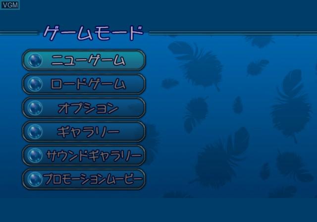 Menu screen of the game Hakarena Heart - Kimi ga Tame ni Kagayaki o on Sony Playstation 2