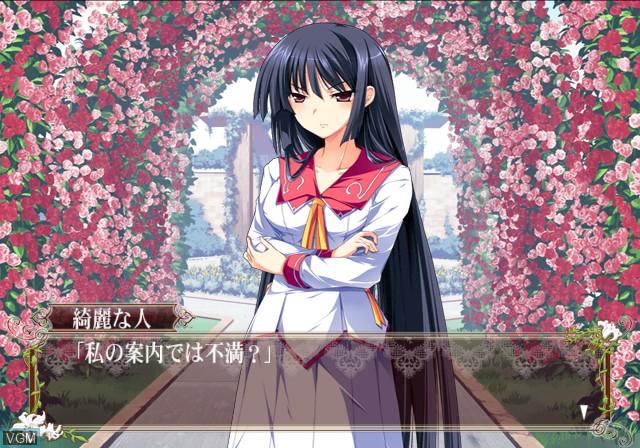 Menu screen of the game Hana to Otome ni Shukufuku o - Harukaze no Okurimono on Sony Playstation 2