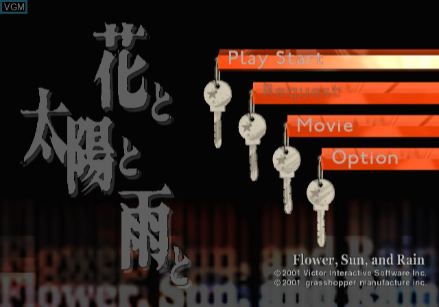 Menu screen of the game Hana to Taiyou to Ame to on Sony Playstation 2