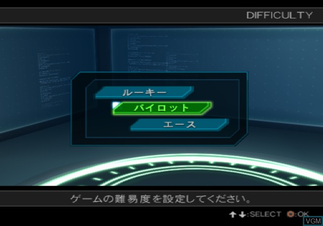 Menu screen of the game A.C.E. - Another Century's Episode on Sony Playstation 2